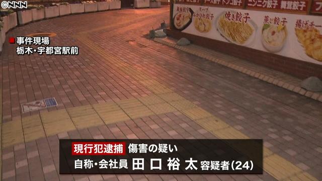 【栃木】「自分にゲロをかけた人に水をあげ優しくしたので殴った」バスに同乗の女子高生を特殊警棒で殴った男(24)逮捕 ★4