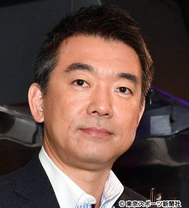 【ネット】橋下徹氏、水島聡氏に自著を批判され激怒「手前らの活動なんて、日本国民のほとんどは知らねえよ」★2