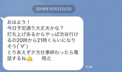 【地域】埼玉の魅力って、本当に何もないの? 県民に聞いてみたい「埼玉のここが好き!」 ★4