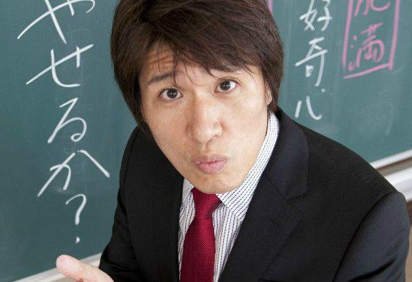 """【芸能】「今でしょ」ブレイクから6年 林修先生はなぜ""""消えない""""のか"""