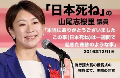 【埼玉】無職息子(48)、同居の母親(75)を果物ナイフで殺害