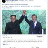 【国際】韓国の反日行動 どうして日本人は悪者にされるのか ★2