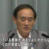 【ウマル】安田純平氏「どうでもいいことを勝手にやった人だという扱い」「別に安倍さんに迎えてもらいたいと思わない」★2