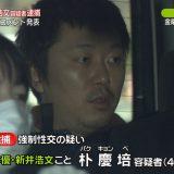 【芸能】<ムロツヨシ>逮捕報道の新井浩文へ言及か ツイッターで「思いっきり、叱ります」★4