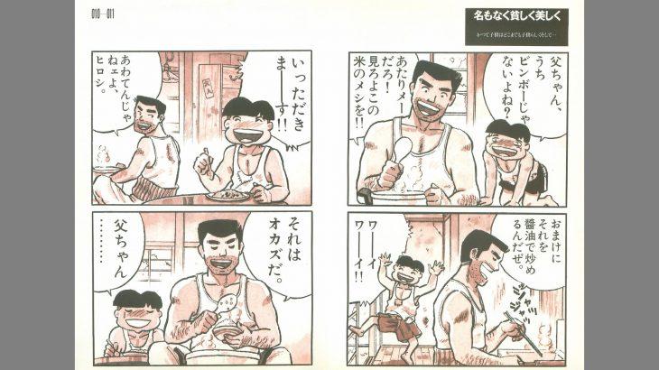 【サーチナ】日本人がラーメンにライスを付けたがるのには、理由があった!★2