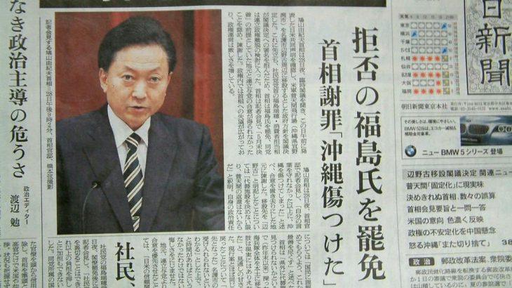 【BBC】日本政府、沖縄県民投票の結果受け入れない方向 辺野古埋め立て