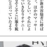 【日本アカデミー賞】『万引き家族』作品賞など最多8冠 是枝作品が2年連続の快挙