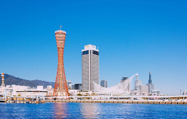 【話題】兵庫県民に「出身どこ?」と聞いたら、「大阪です」と言われることがあるらしい★2